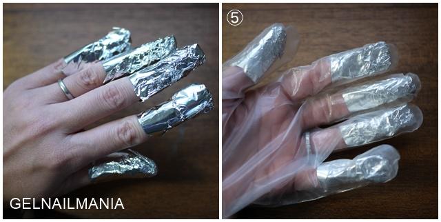 ジェルネイルオフ④ビニール手袋をすると時短になります