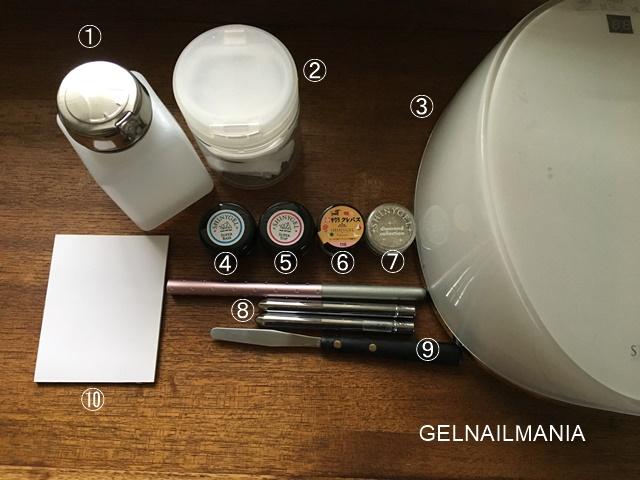 ジェルネイルの道具材料