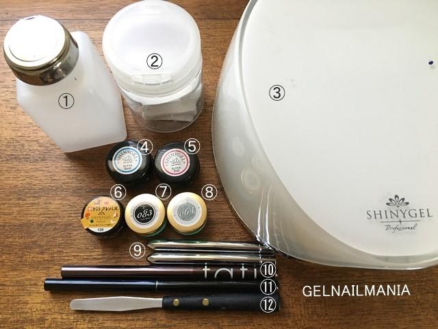 白フレンチ+黒薔薇ネイルの道具と材料