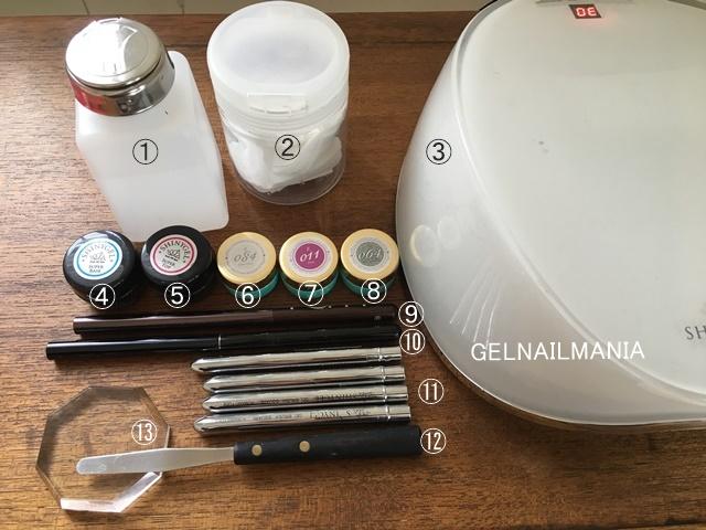 フレンチネイル 道具、材料