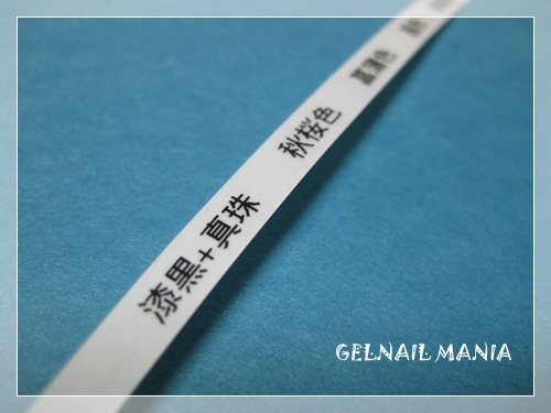 20110309-IMG_0551.JPG