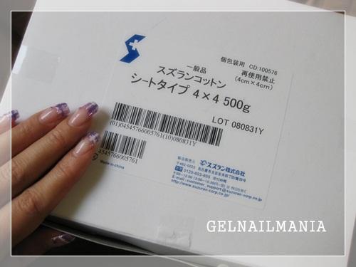 20110411-IMG_11221.JPG