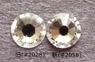 20110702-P1010896.JPG