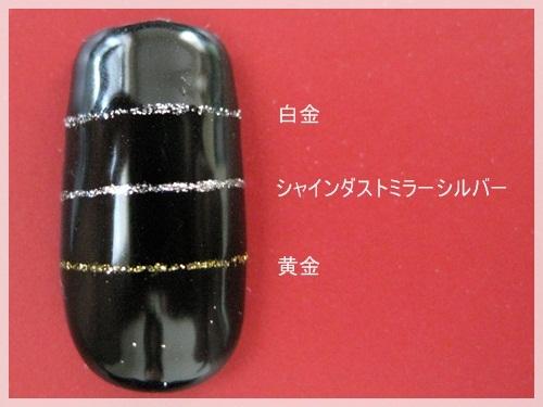 20111205IMG_0223.JPG