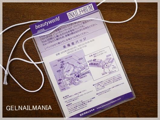 20130515-P1040086.JPG