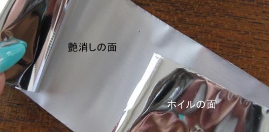 20130910-IMG_2092.JPG