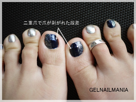 20160328-P1070299.JPG